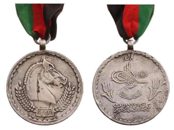 Medal for National Sport Contest, Year 1332 (1914)