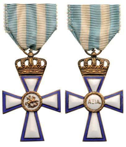 THE CROSS OF VALOR, GOLD CROSS, 1913
