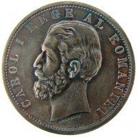 5 Lei 1901-B