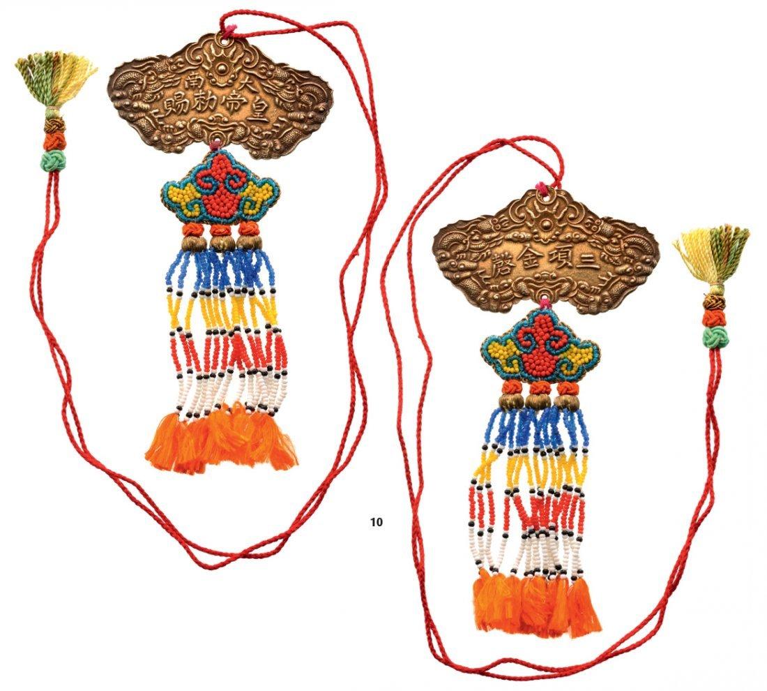 ORDER OF THE KIM KHANH
