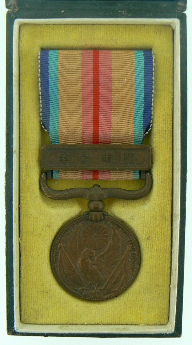 Commemorative Medal for the China War Incident,1937-194