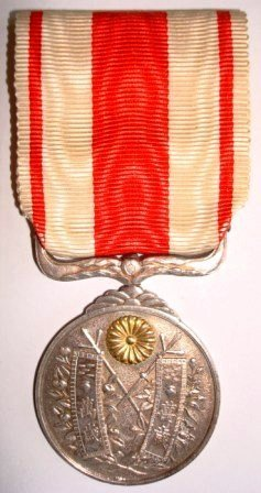 MEDAL OF THE ENTHRONEMENT OF THE EMPEROR TASHIO, 1915
