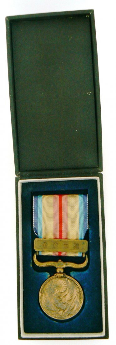 Commemorative Medal for the China War Incident 1937-194