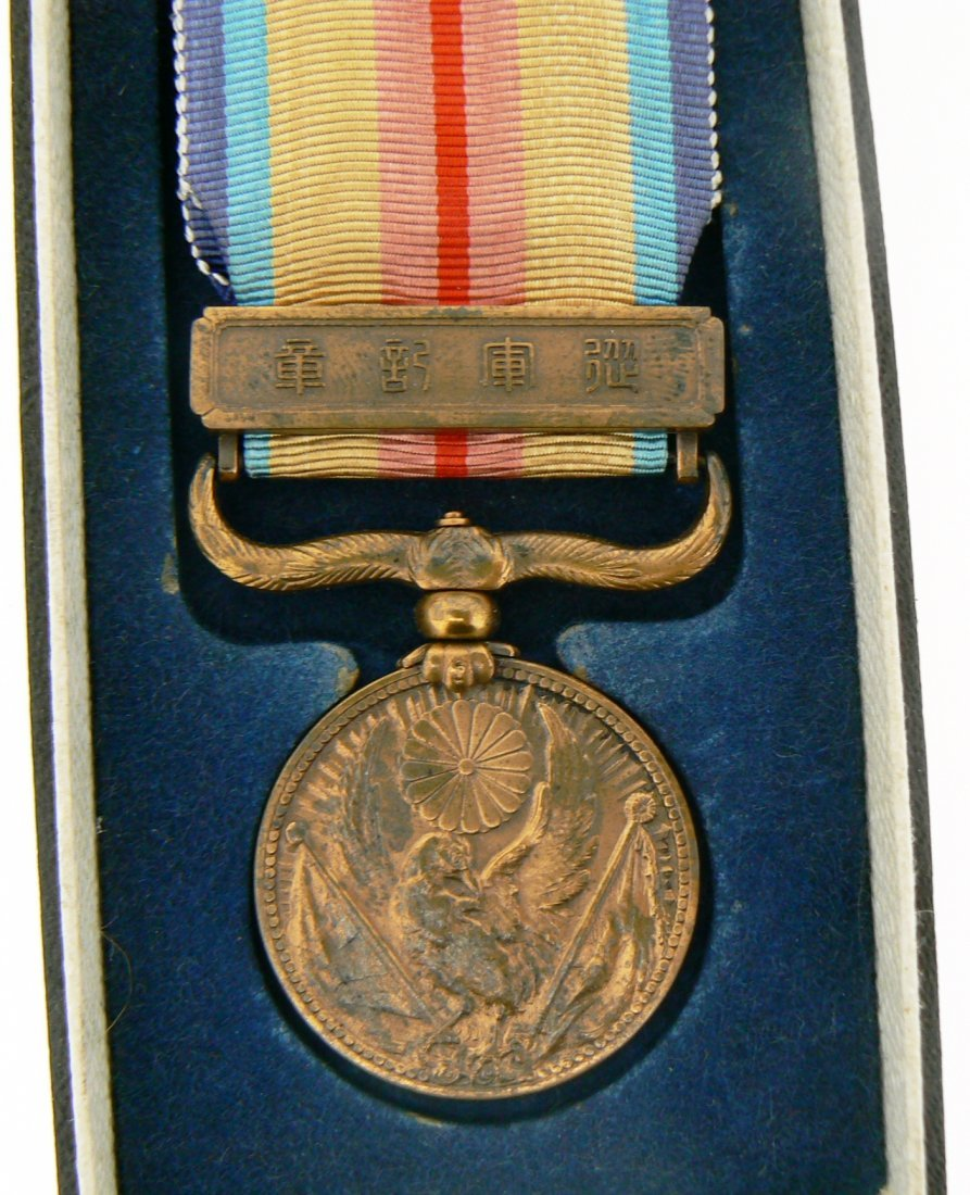 Commemorative Medal for the China War Incident 1937-194 - 2