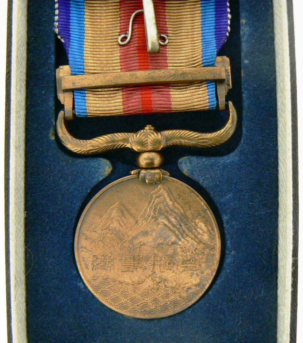 Commemorative Medal for the China War Incident 1937-194 - 3
