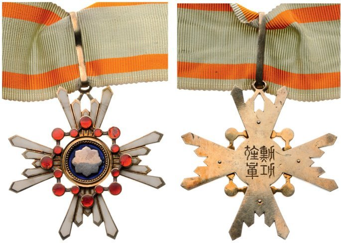 ORDER OF THE SACRED TREASURE, ORDER OF THE MIRROR