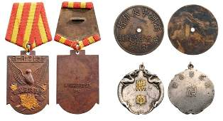 3 unidentified Chinese Medals, circa 1930