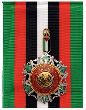 Order Of The Renaissance (order Of Al Nahda) National
