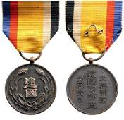 National Foundation Merit Medal instituted in 1933