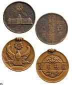 Border Incident War Medal and National Census