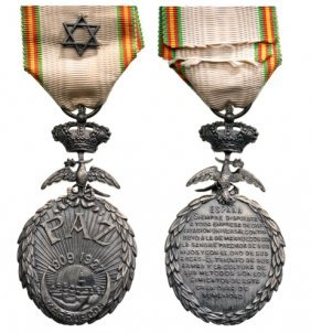 Medal For The Peace In Morocco, 1909-1927