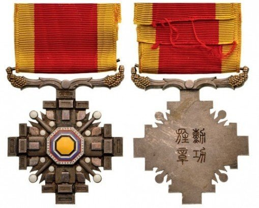 ORDER OF THE PILLARS OF STATE