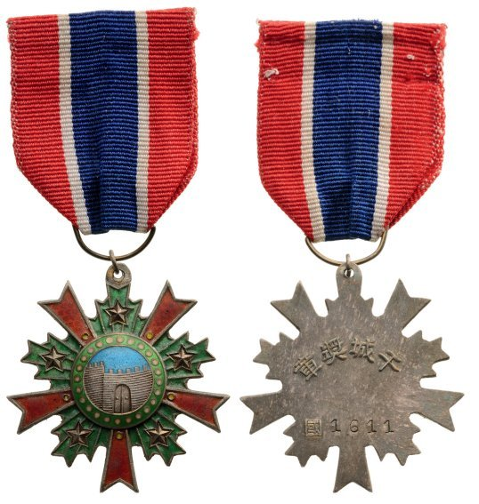 Medal of the Victorious