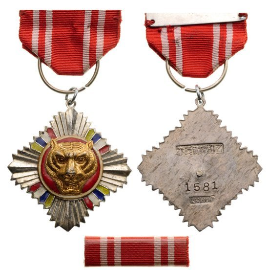 Army Medal of Bravery