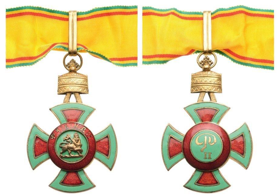 ORDER OF EMPEROR MENELIK II