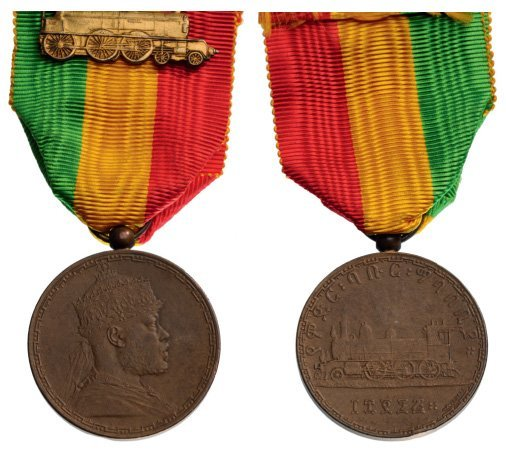 Commemorative Medal for Opening of JibutilDire Daoua