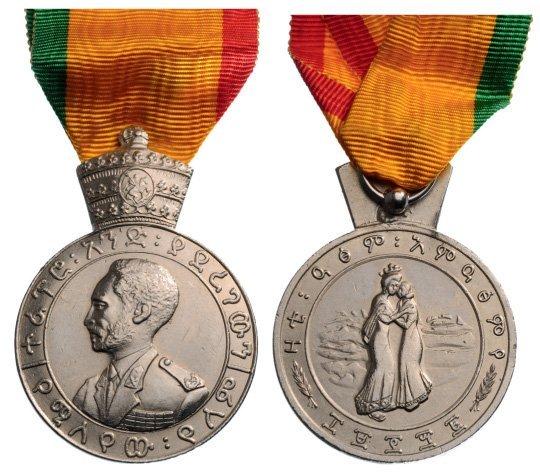Medal for Eritrea