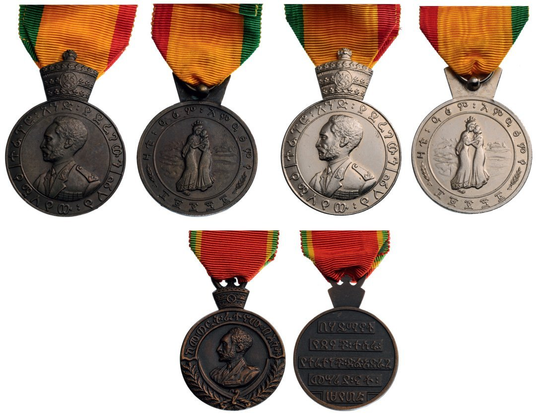 PatriotÕs Medal, Silver Eritrean Medal of Haile