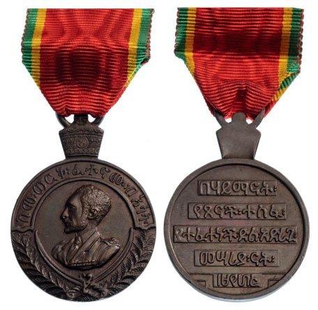 PatriotÕs Medal