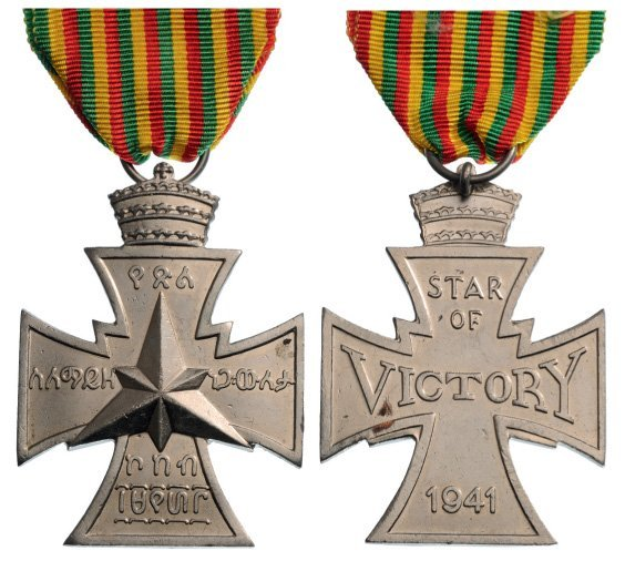 Star of Victory