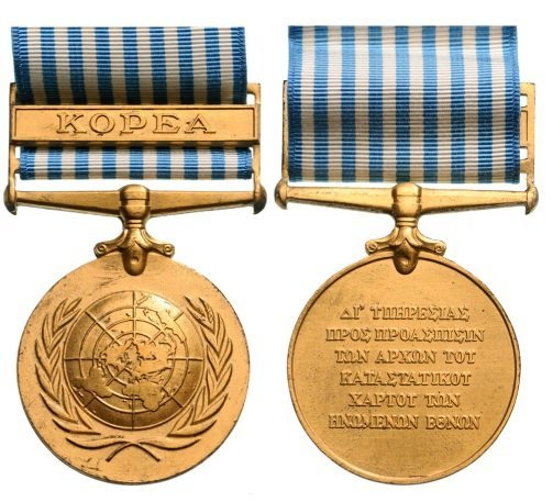 Korea Medal, instituted in 1950 - 2