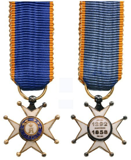 CIVIL AND MILITARY ORDER OF MERIT OF ADOLPH OF NASSAU