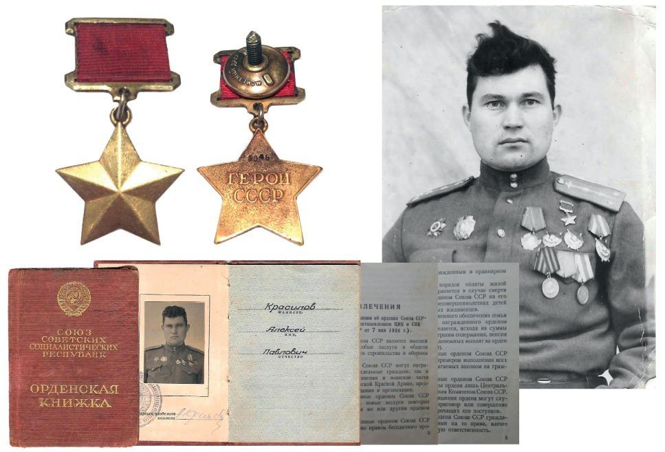 ORDER OF HERO OF THE SOVIET UNION