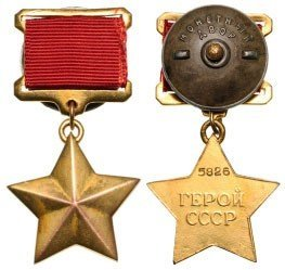 ORDER OF THE HERO OF SOVIET UNION, instituted in 1934