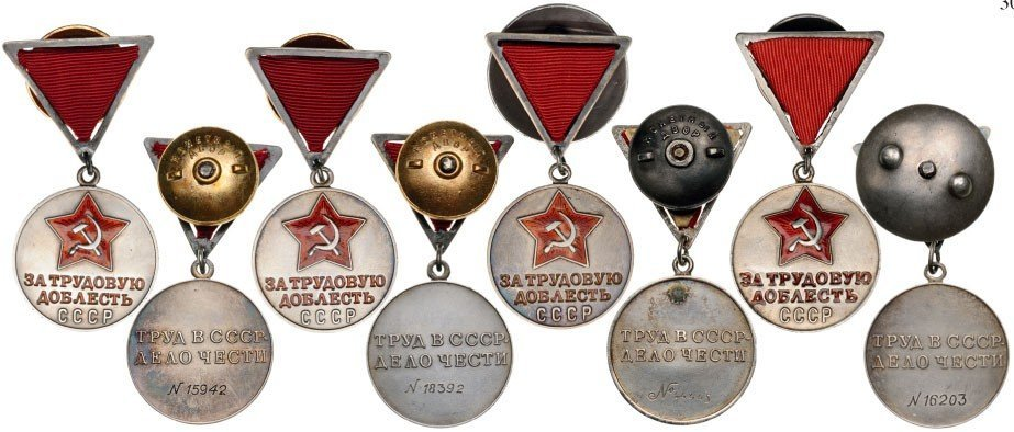 Lot of 4 Medal for Valiant Labor, instituted in 1938