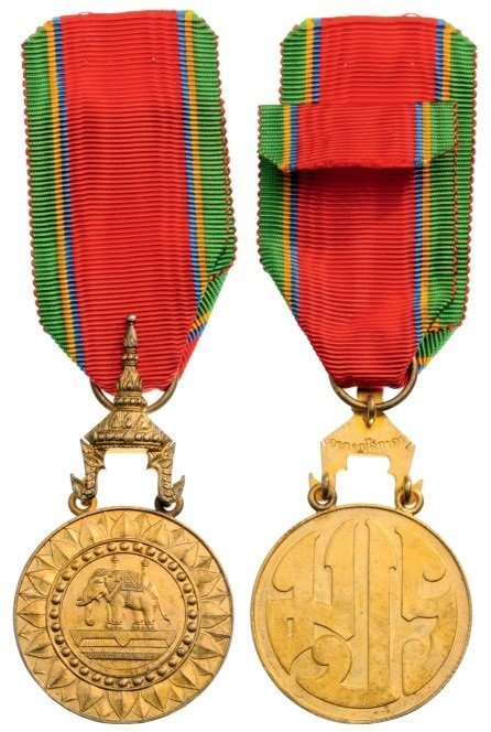 Gold Medal of the Order of the White Elephant