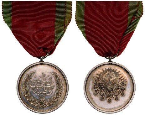 Silver SanayiI Nefise Medal