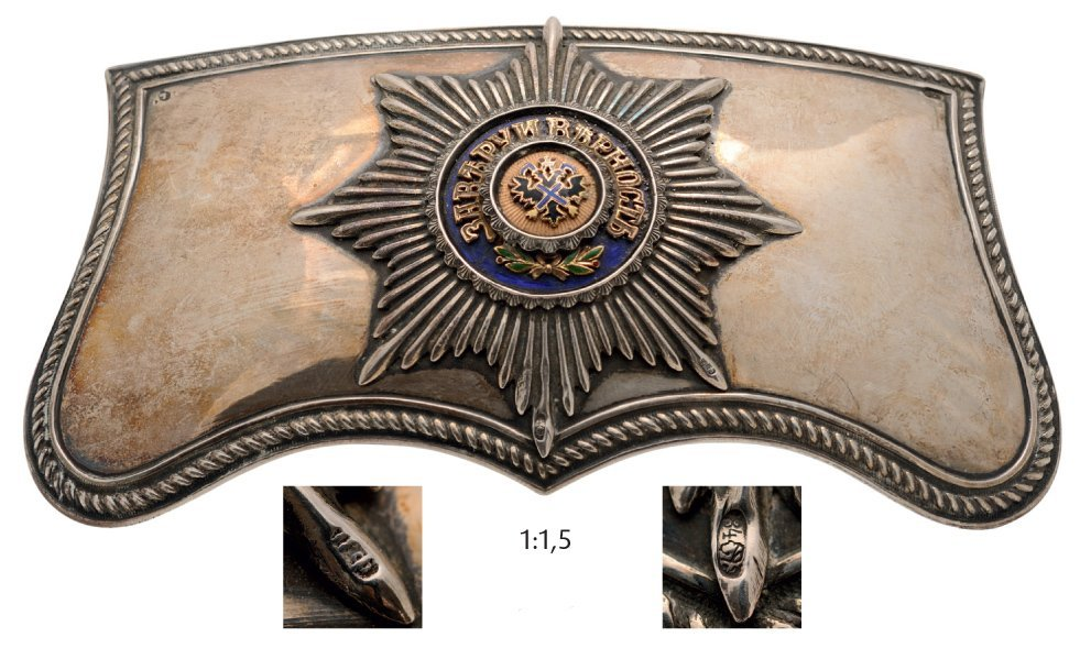Front plate for a cartridge pouch of the Imperial Guard
