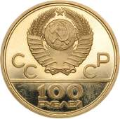 100 Roubles 1978I Gold 1716 g