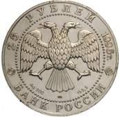 25 Rubel 1996 Siberian Tiger 5 oz fine silver