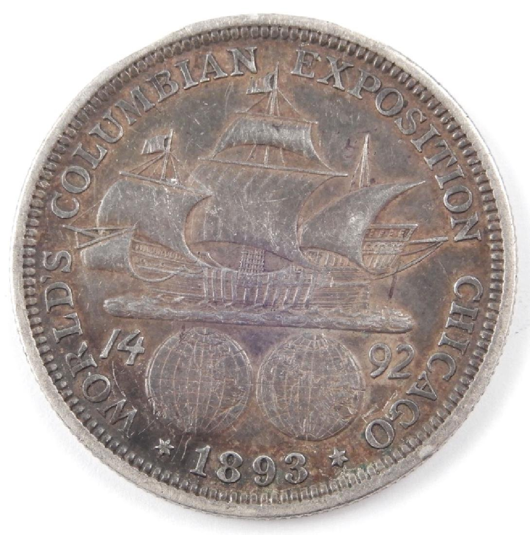 1893 Columbian Exposition Commemorative silver half - 2