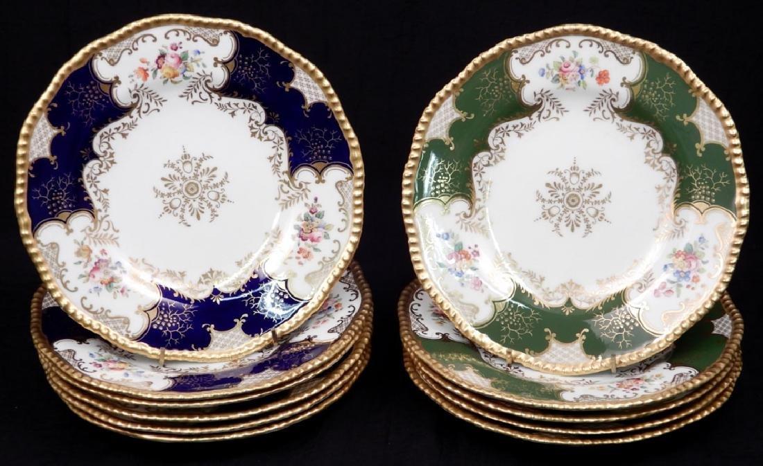 Eleven Coalport porcelain luncheon plates Panel pattern