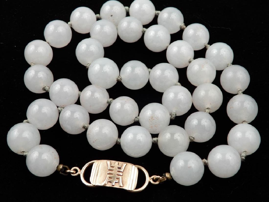 Ming's jade bead necklace - 2