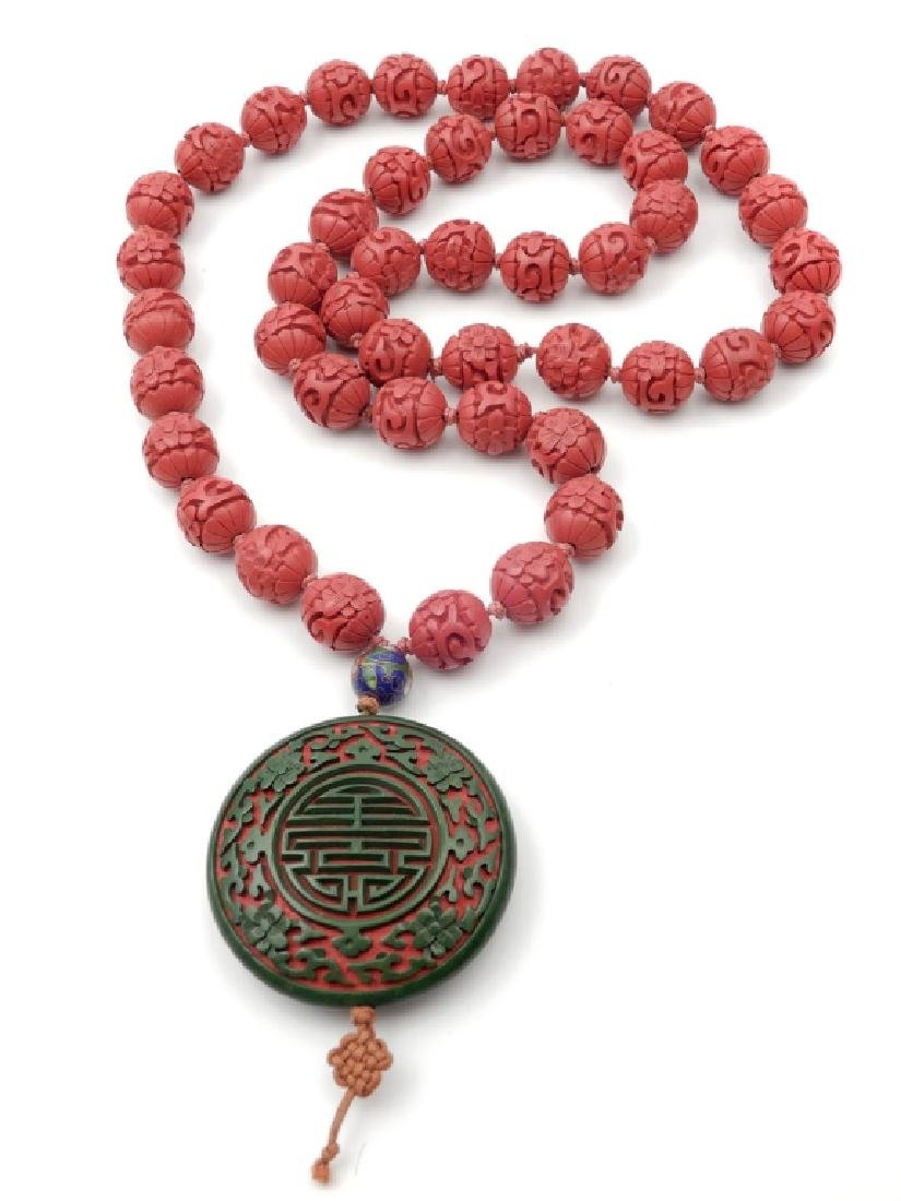 Chinese cinnabar bead and green lacquer necklace