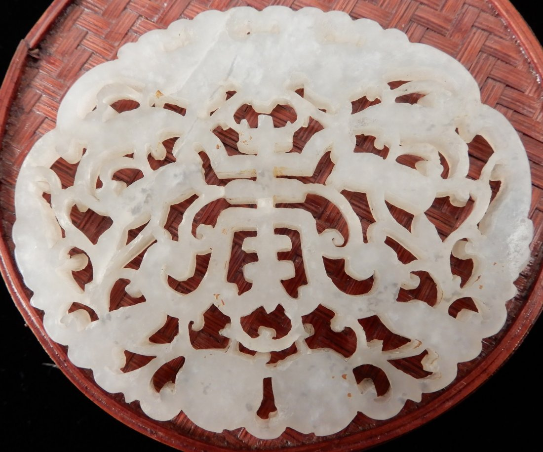 Three Chinese carved stone medallions - 10