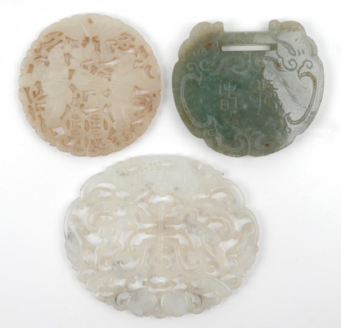 Three Chinese carved stone medallions