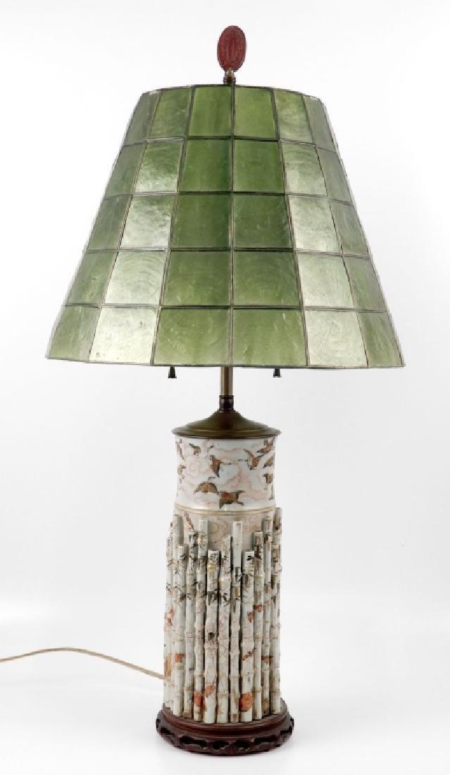 Japanese Kutani porcelain lamp