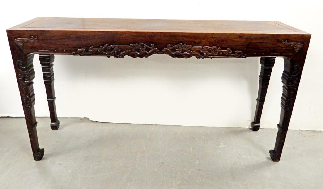 Chinese rosewood altar table
