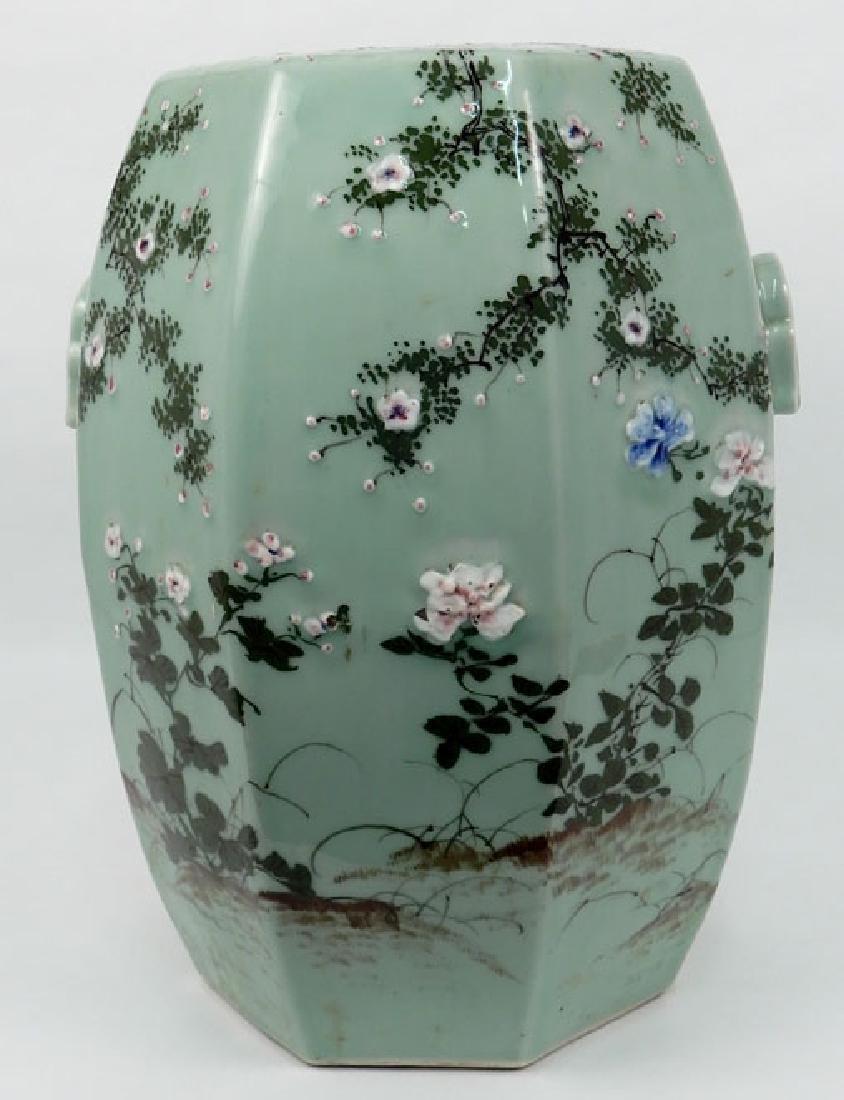 Chinese celadon garden seat