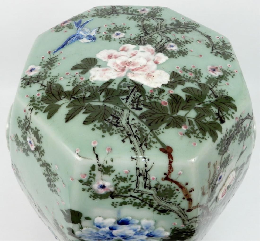 Chinese celadon garden seat - 5