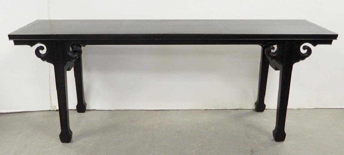 Baker console table