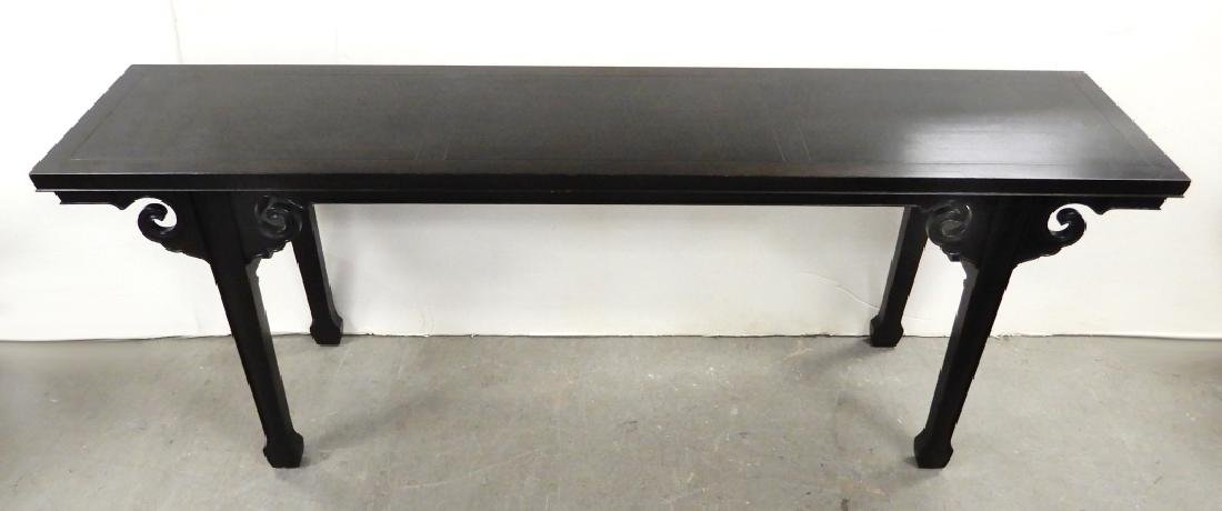 Baker console table - 2