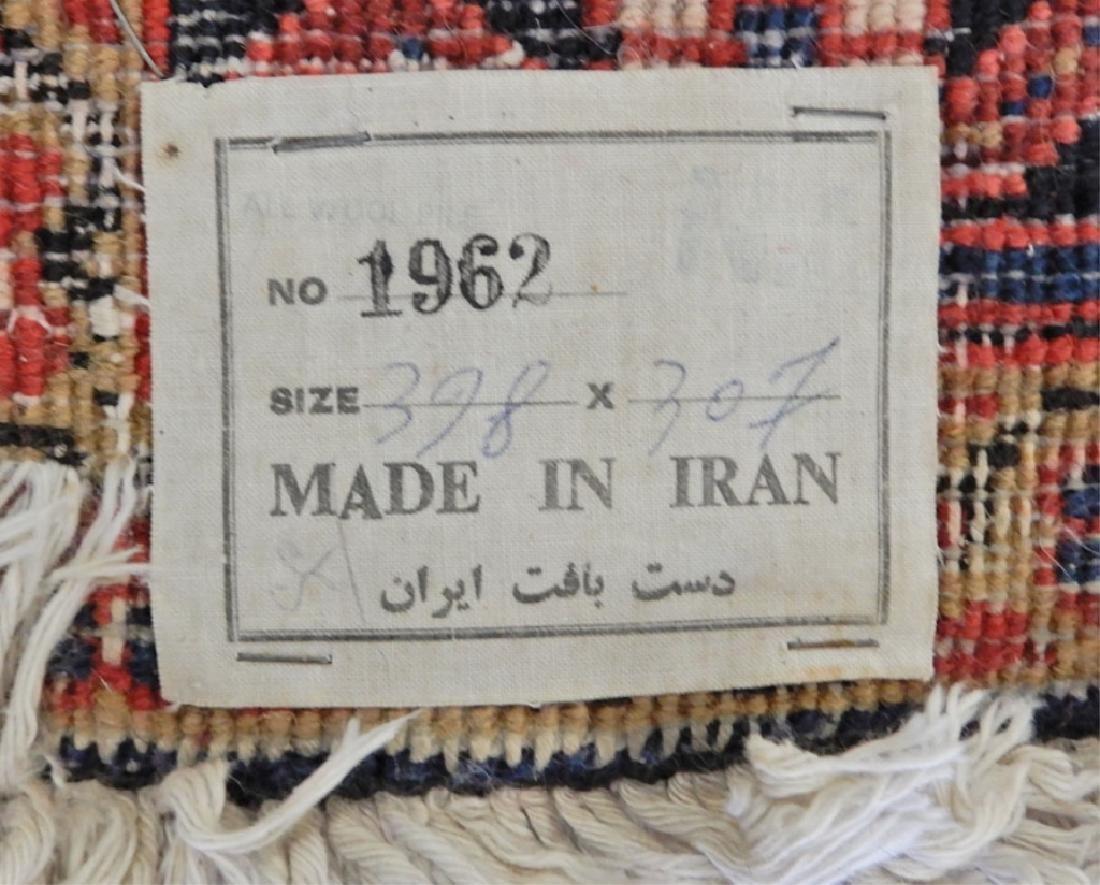 Hand tied Persian carpet Heriz - 3