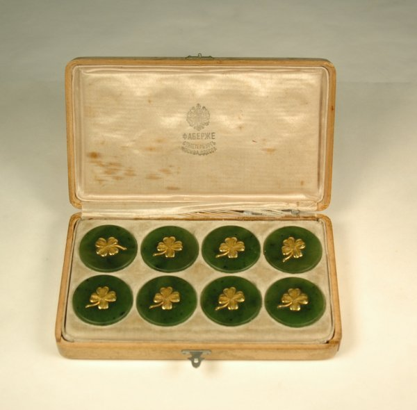 256: Set of 8 Faberge jade coins with applied gold four