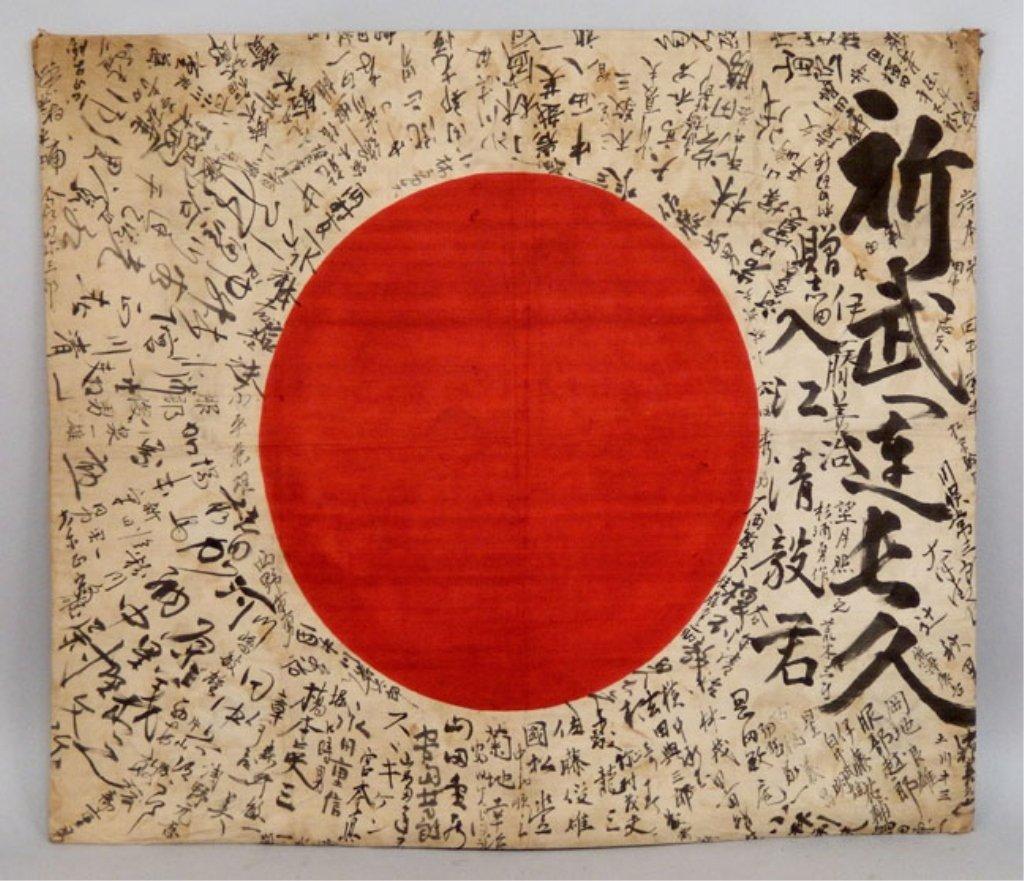 """WWII Japanese Kamikaze """"Hinomaru Yosegaki"""" flag"""