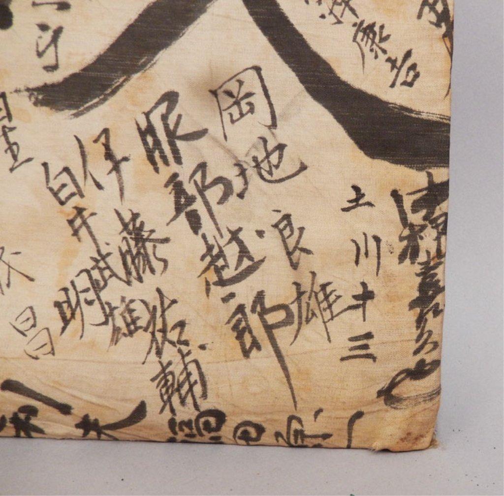 """WWII Japanese Kamikaze """"Hinomaru Yosegaki"""" flag - 3"""
